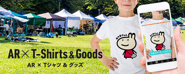 AR×T-Shirts&Goods